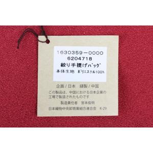 手提げバッグ 絞り トートバック ちりめん生地 企画日本 CSB-2 赤|ran|06