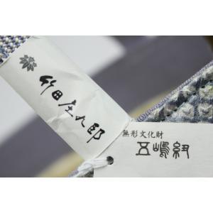 五嶋紐謹製 トートバック 竹田庄九郎 GTO-8 有松絞り柄 手提げかばん|ran|08