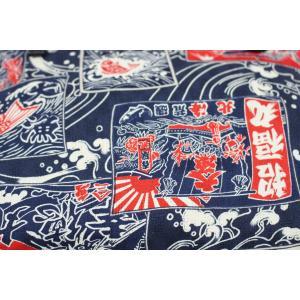 和柄 バッグ 横型 手提げ トートバック WG-14 日本製 花和小紋|ran|06