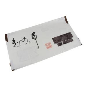 帯用文庫 BKO-1 薄紙入り きものと帯 柄はおまかせ|ran