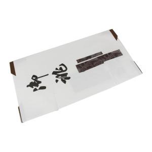 帯用文庫 BKO-5 薄紙入り 御誂 柄はおまかせ|ran