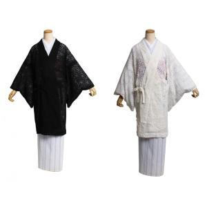 コート 女性用 KRO 和装 レース 生地 フリーサイズ 黒/白|ran
