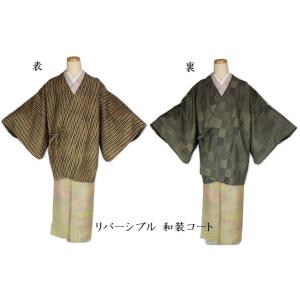 和装コート 道中着 OTT-4 リバーシブル コート 着物コート おとづき商店 日本製 道行コート|ran
