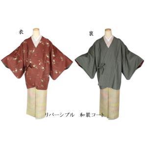 和装コート 道中着 OTT-6 リバーシブル コート 着物コート おとづき商店 日本製 道行コート|ran