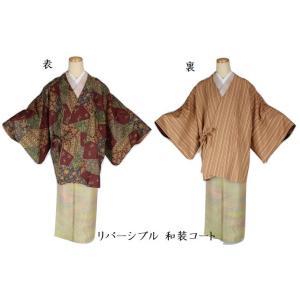和装コート 道中着 OTT-7 リバーシブル コート 着物コート おとづき商店 日本製 道行コート|ran