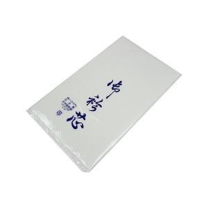 衿芯 広衿 綿100% BB-1 日本製|ran