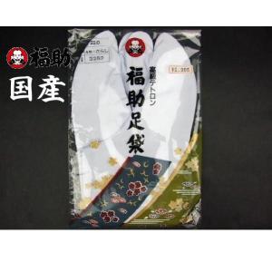 福助足袋 高級テトロン 4枚コハゼ さらし 3252 (サイズ:22.0)|ran