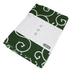 唐草文様「繁栄・長寿」めでたい意味のこもった、伝統的な唐草文様を現代風にアレンジ 唐草文様とは、蔓草...