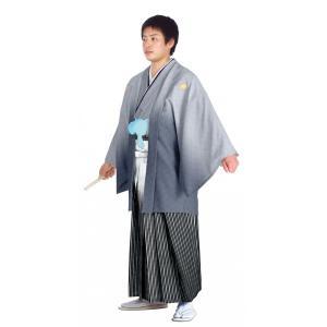 男性 殿方用 刺繍 ボカシ 紋付 羽織 着物 セットNo.11 グレーボカシ色  MMH-11|ran