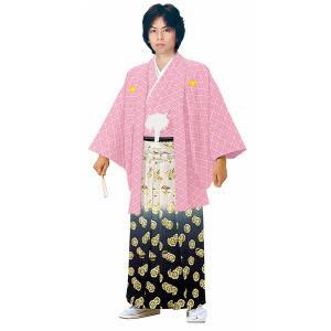 男性 殿方用 刺繍 紋付 羽織 着物 セットNo.8 ピンク色  MMH-8|ran
