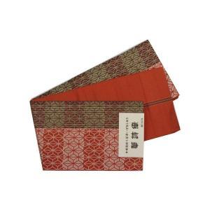 正絹 本場筑前博多織 半幅帯 小袋帯 リバーシブル 児島織物謹製 華詩織 HKO-10|ran