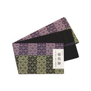 正絹 本場筑前博多織 半幅帯 小袋帯 リバーシブル 児島織物謹製 華詩織 HKO-8|ran