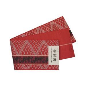 正絹 本場筑前博多織 半幅帯 小袋帯 リバーシブル 児島織物謹製 華詩織 HKO-9|ran