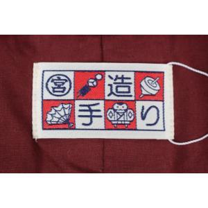 半纏  はんてん HTN 女性用 久留米 縦パッチ わた入れ 日本製 宮田織物|ran|13