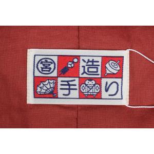 半纏  はんてん HTN 女性用 久留米 縦パッチ わた入れ 日本製 宮田織物|ran|20