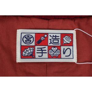 半纏  はんてん HTN 女性用 久留米 縦パッチ わた入れ 日本製 宮田織物|ran|07