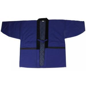 袢纏(はんてん) WKH 男性用 紬生地 綿入り 紺色 はんてん|ran