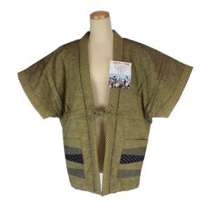 男女兼用 最高級 久留米 手作り 半纏 (はんてん) HWH-1 日本製 黄色|ran