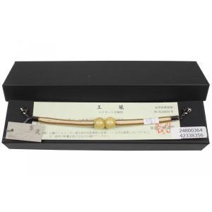 羽織紐 女性用 王冠 マグネット TMT-1 正絹 手組紐 ラクト 翠嵐工房謹製 日本製|ran