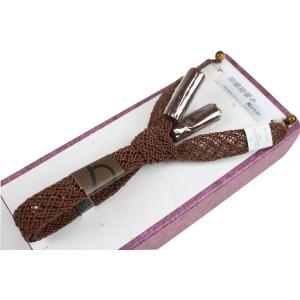 羽織紐 男性用 中尺 夏用 レース WS-7 お洒落な羽織紐留め より房 和ston|ran