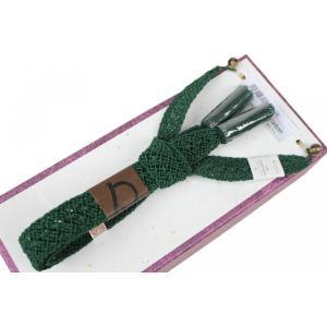 羽織紐 男性用 中尺 夏用 レース WS-2 お洒落な羽織紐留め より房 和ston|ran