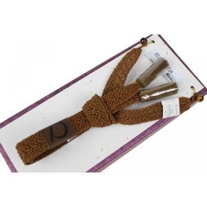 羽織紐 男性用 中尺 夏用 レース WS-3 お洒落な羽織紐留め より房 和ston|ran