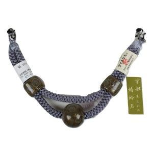 羽織紐 男物 トンボ玉 XXP-2 炎の雫 W組紐 絹100% 蜻蛉玉 日本製 京くみひも|ran