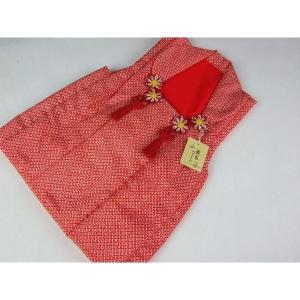 七五三 3才用 絞り柄 被布コート・晴れ着 赤色hsa|ran
