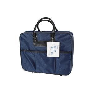 新型 スーツ・きもの・和装着物バッグ 菱柄 ブルー系 横型 Bタイプ|ran