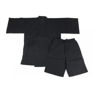 甚平 メンズ 男性 和布流 ブランド WGO-12 訳有品 上着Lサイズ パンツMサイズ|ran
