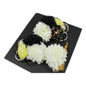 髪飾り KK-5 成人式 結婚式 花の髪飾り 4点セット 卒業式 袴|ran