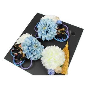 髪飾り KK-6 成人式 結婚式 花の髪飾り 4点セット 卒業式 袴|ran
