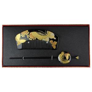 櫛かんざし 一本簪 二本セット KUK-5 くし型 金彩 和風 髪飾り 櫛簪 日本髪 前簪 蝶柄|ran
