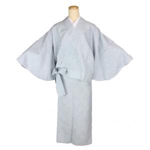 二部式着物 紬 TFN-5 セパレート きもの 簡単着付け 龍郷柄 フリーサイズ|ran