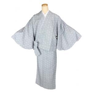 二部式着物 紬 TFN-8 セパレート きもの 簡単着付け 麻の葉柄 フリーサイズ|ran
