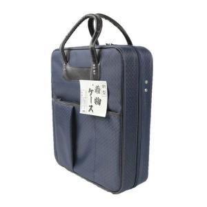 新型 スーツ・きもの・和装着物バッグ 菱柄 ブルー系 縦型  Bタイプ|ran