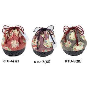 かご巾着 KTU-6・7・8 夏十色ブランド 絞り柄 竹かご巾着|ran