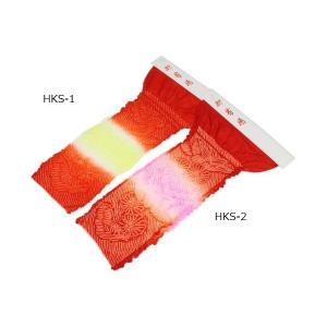 お子様用 正絹 絞り帯揚げ HKS-1・2 地柄はおまかせになります。|ran