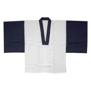 殿方用 半襦袢 紺色 Mサイズ 日本製