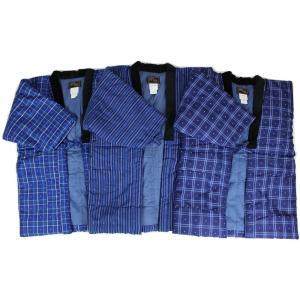 はんてん HGG-1 柄はおまかせ 男性用 最高級 久留米 手作り 半纏 日本製 青系|ran