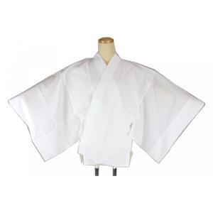 紳士用 白 半襦袢 半衿付き お仕立て上がり 半無双 日本製 MWH
