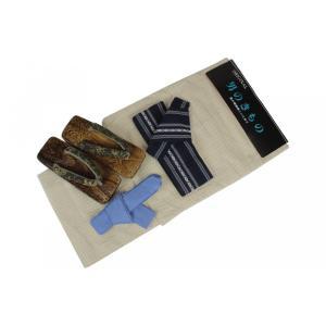 メンズ浴衣セット 4MY45 浴衣(S/Lサイズ)・ワンタッチ角帯(紺)・おまかせ桐下駄・腰紐 4点セット ran