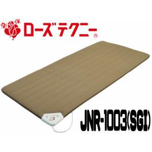 京都西川 ローズテクニー JNR-1003(SGI) スマートシングル コントローラの位置:左タイプ ran