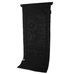 夏用 正絹 西陣織 絽 黒共 名古屋帯 RQN-5 お仕立て(帯芯入り)付 未仕立て品|ran