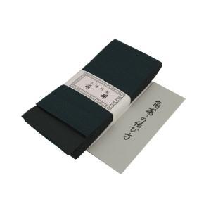角帯 本場特製 小袋 織柄 リバーシブル KOL-1 日本製|ran