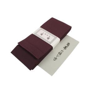 角帯 本場特製 小袋 織柄 リバーシブル KOL-2 日本製|ran