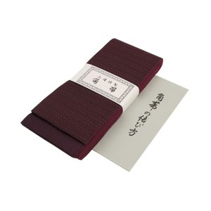 角帯 本場特製 小袋 織柄 リバーシブル KOL-3 日本製|ran