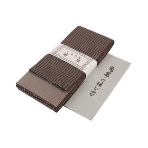 角帯 本場特製 小袋 織柄 リバーシブル KOL-4 日本製|ran