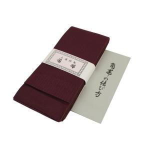 角帯 本場特製 小袋 織柄 リバーシブル KOL-7 日本製|ran