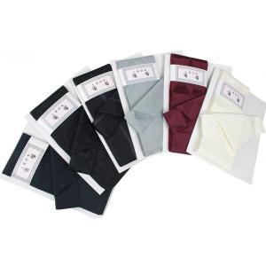 ワンタッチ角帯の締め方説明書付、男性用の簡単作り帯です。   ■サイズ ・フリーサイズ   ■素 材...